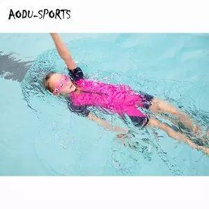 Гидрокостюм для плавания неопрен детский 7 -9 лет Splash Kids