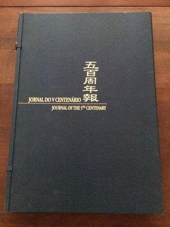 Jornal do V Centenário + Jornal Único 1998 Ed Luxo História de Macau