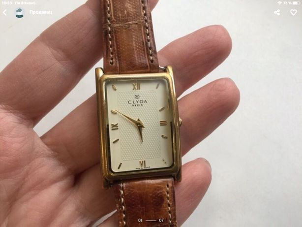 Часы женские Франция Clyda Paris годинник жіночий
