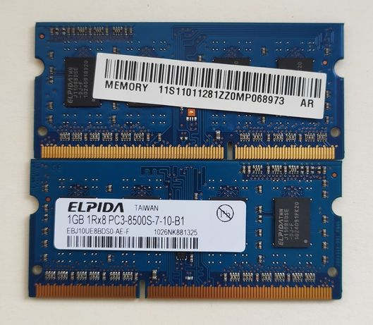 DDR3, оперативная память ноутбука,1gb