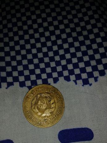 Монета 1927 года