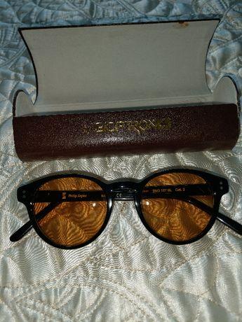 Okulary Tesla fulerenowe firmy Zepter