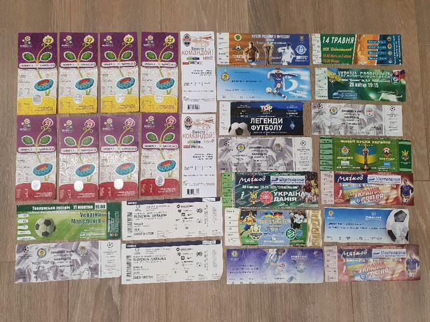 Коллекция Футбольных Билетов