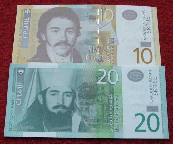 SERBIA Kolekcjonerskie Banknoty Zestaw - 2 sztuki UNC