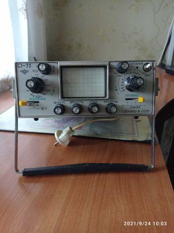 Продам осциллограф С1-73 в отличном состоянии с кабелями и документами