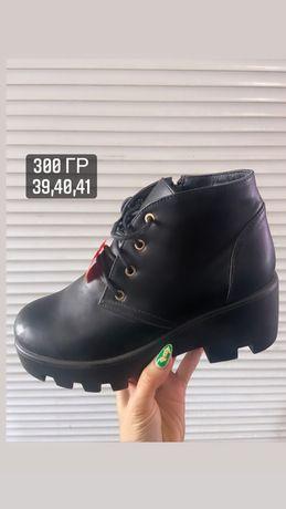 Ботинки.черевики,сапоги,кроссовки,обувь,взуття