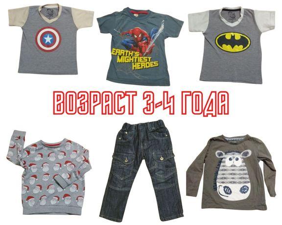 Футболки, свитшот, лонгслив, джинсы на мальчика 3-4 года