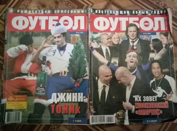 "Журнали ""Футбол"" (2006 рік)"