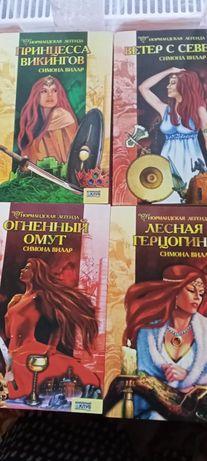 Книги новые хорошая цена