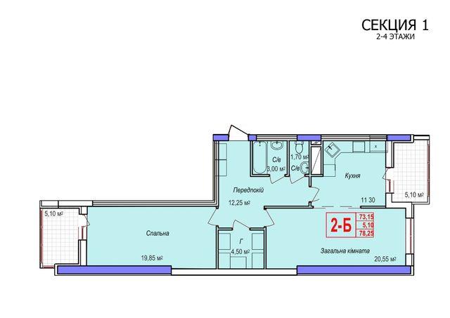 ЖК Аврора Одесса, продам 2к квартиру 6 эт. 78,25 м. от застройщика.
