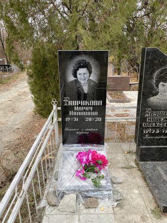 Памятник Днепр