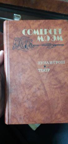 Продам старые книги