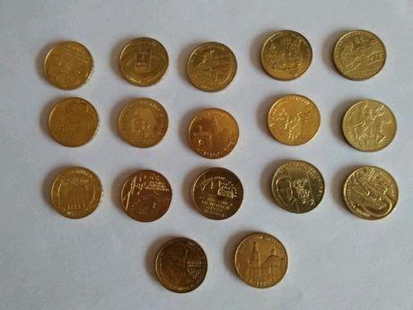 Monety kolekcjonerskie okolicznosciowe 2zl rok 2009