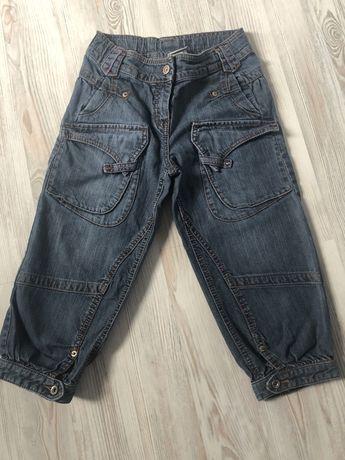 Spodnie Mexx r. 140