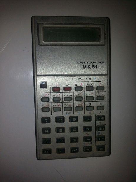 Калькулятор.Производство СССР.