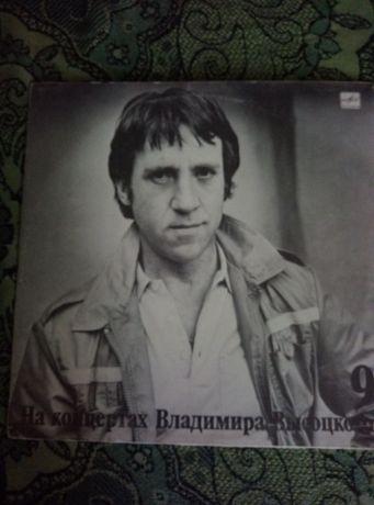 Продам виниловые пластинки Высоцкого