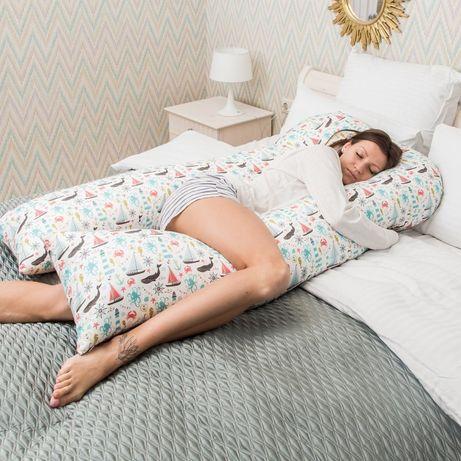 Подушка для кормления, для беременных, ,I , J и U-образные,для всех!
