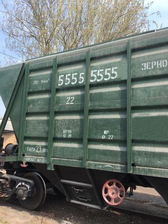 Вагон-хопер грузовой для зерна
