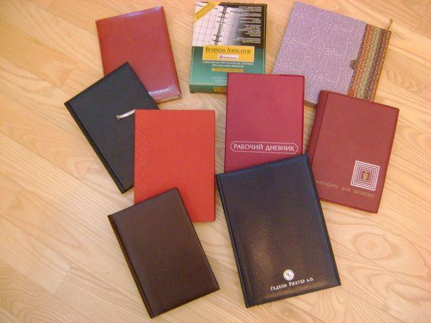 ежедневники, блокноты, планеры, записные книги руководителю/коллеге/пр