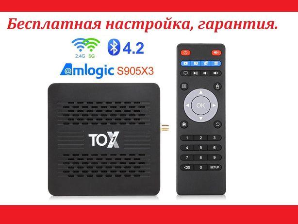 Tv box TOX1 4/32GB прошивка Ugoos Amlogic S905X3 Andr 9.0 X96Max Plus