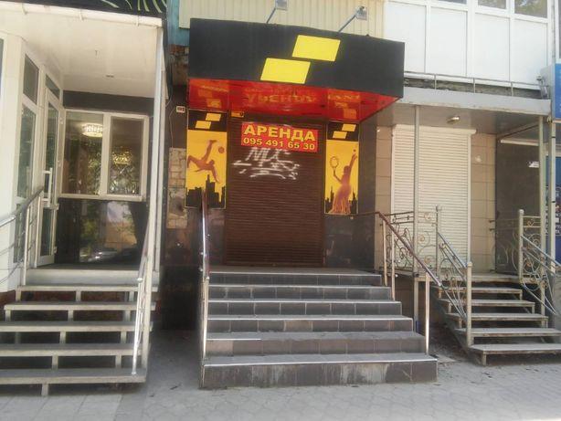 "Фасадное помещение на ул. Кулика (напротив ""Фреша"")! 25-р"