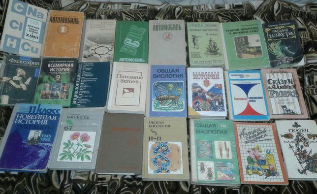 Книжки обмен на канцелярию