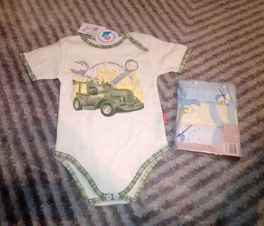 Zestaw 4 body niemowlęce