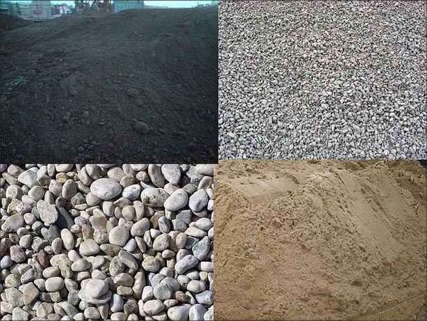 Чернозем.Плодородный грунт,Песок,Щебень,Грунт на подсыпку,КирпичныйБой
