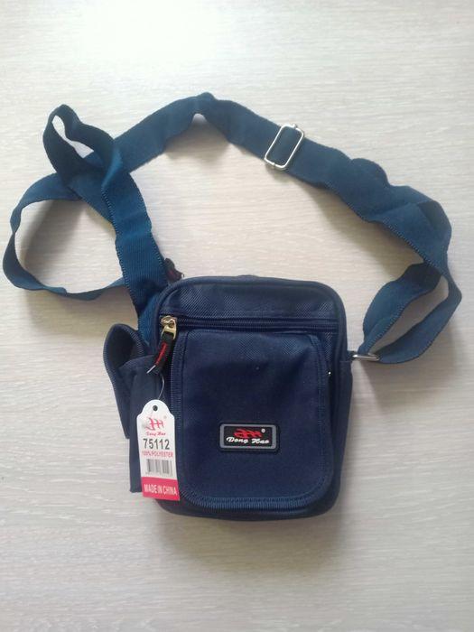 Продам мужскую сумку через плечо Харьков - изображение 1