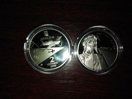 Монети України 2 гривні