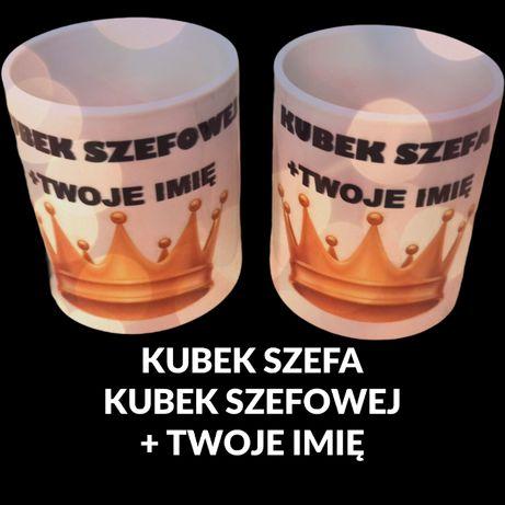 Na prezent Rewelacyjny kubek Szefa Szefowej + Imię