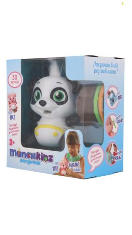Интерактивная игрушка Genesis Munchkinz Лакомка Панда