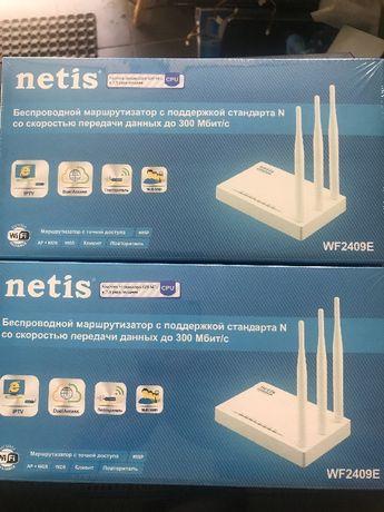 Беспроводной маршрутизатор ( Роутер ) Netis WF2409E