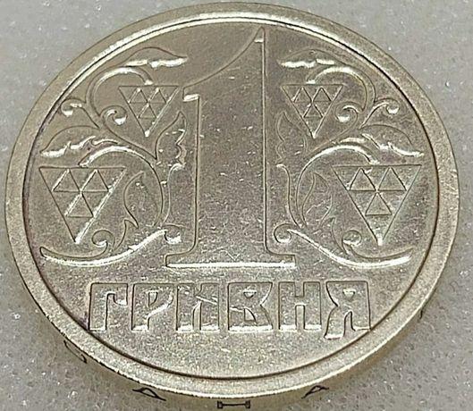 1 гривна 1995г в отличном состоянии