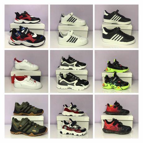 Кросівки для хлопчиків  і дівчаток з 25р по 37р! Детские кроссовки!
