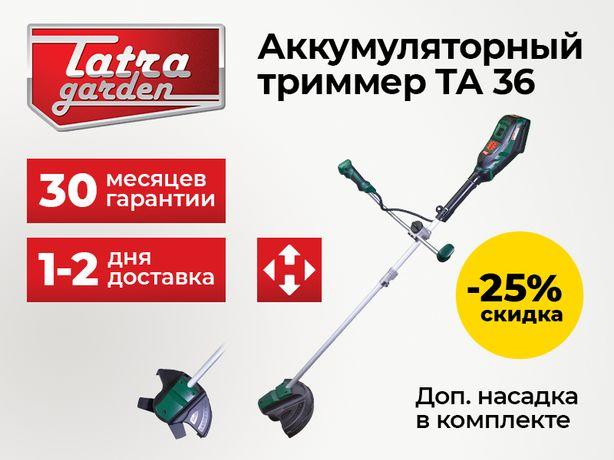 Аккумуляторный триммер Tatra Garden TA 36