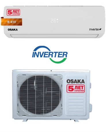 Акция до 12.02, Инверторный кондиционер, Gree, Haier, C&H, Osaka.