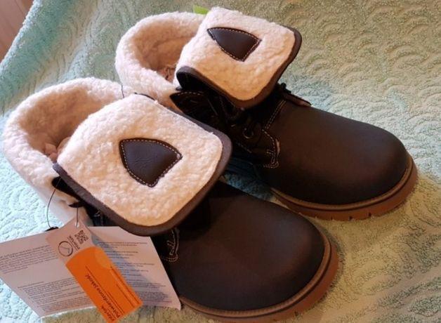 Buty damskie zimowe , ocieplane , traperki 39 NOWE