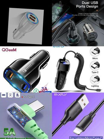 Автомобильная для авто зарядка телефона USB type C micro iPhone