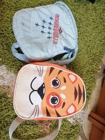 Рюкзак и сумочка