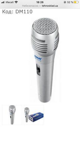 Микрофон ВВК dm110