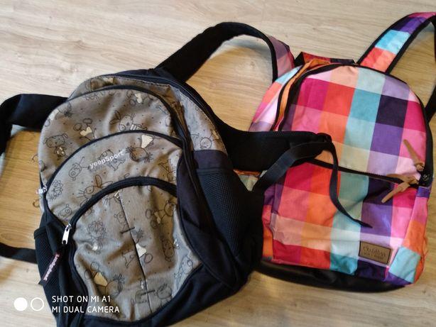 Plecak szkolny+drugi gratis!!