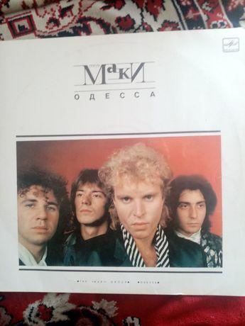 Группа Маки Одесса виниловые пластинки 1989 год мелодия