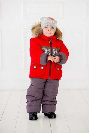 Продам детский зимний комбинезон, комплект для мальчика