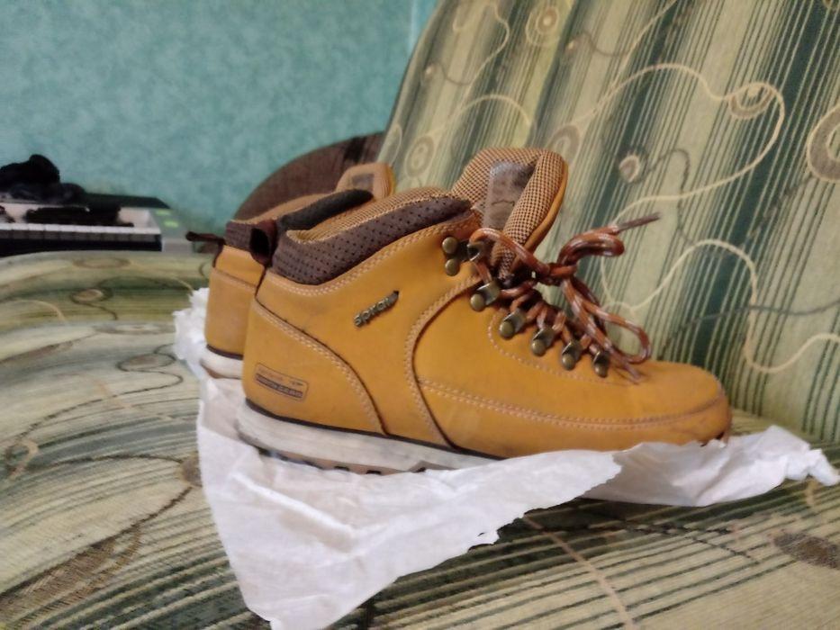 Buty chłopięce rozmiar 37 Witaszyce - image 1
