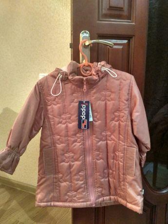 Новая Куртка, плащик, пальтишко