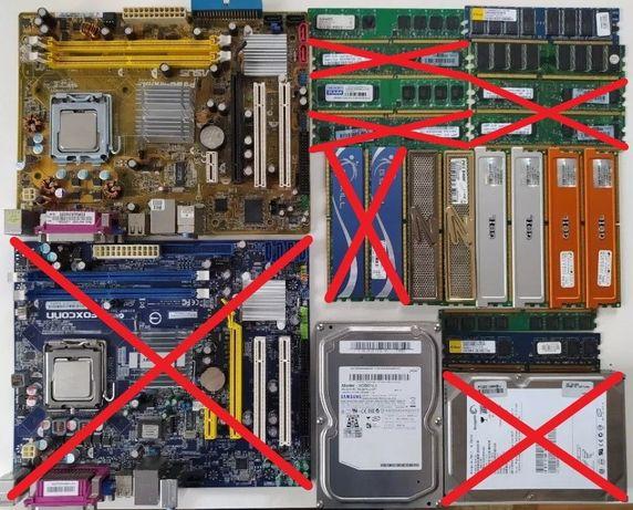 Części komputerowe na PSX/PS2/PS3/Wii/NGC/SNES/XBOX/C64