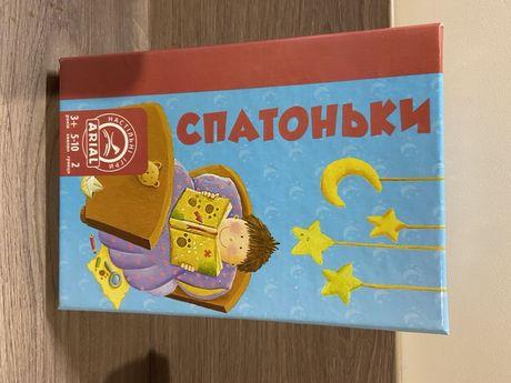 Детская настольная игра Спатоньки