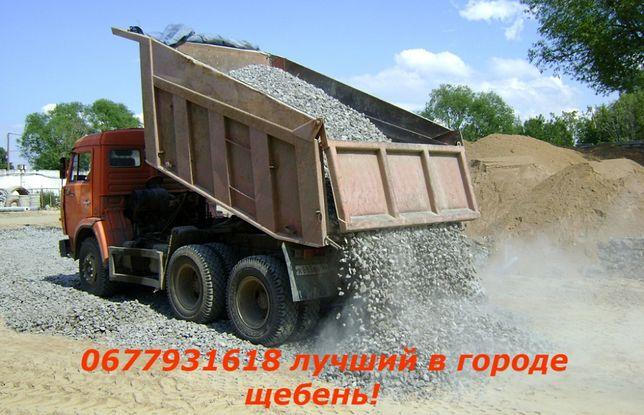 Щебень все фракции 5-10 5-20 20-40 40-70 доставка ЗИЛ КАМАЗ