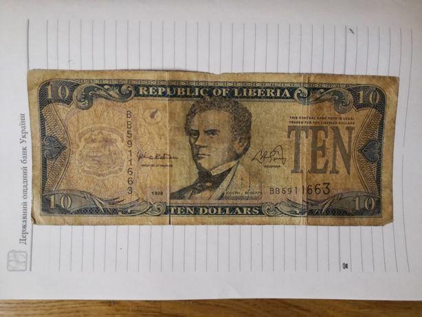 Банкнота 10 либерийских долларов образца 1999 года